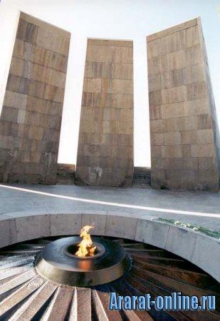 24 Апреля - день памяти жертв геноцида Армян.