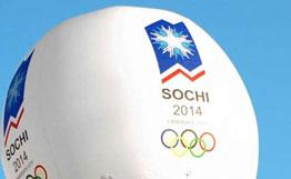 Владимир Путин официально пригласил Армению участвовать в строительстве олимпийских обьектов в Сочи.