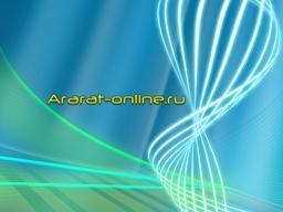 Обои Ararat-online