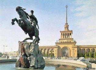 Еревану 2791 год.