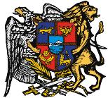 Герб Республики Армении