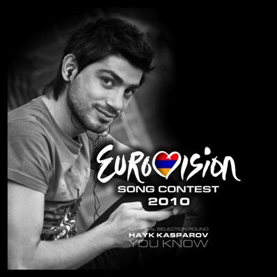 Eurovision 2010   Hayk Kasparov - You Know
