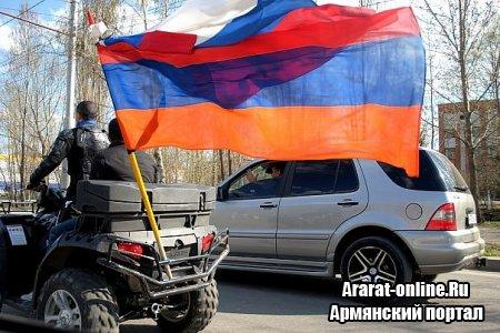 Фоторепортаж: Пензенские армяне 24 апреля 2010