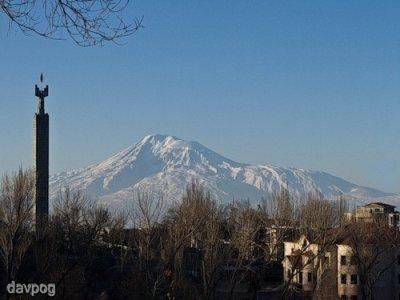 Виды Еревана