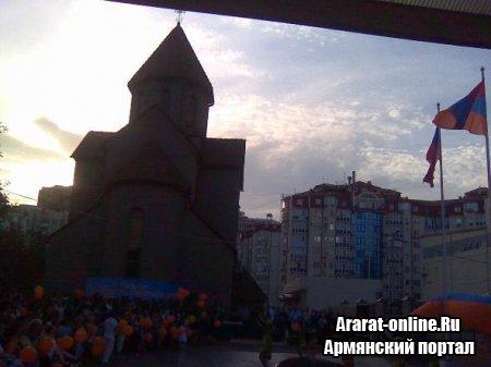 День независимости Республики Армения отметили в Краснодаре