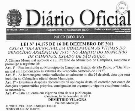 Парламент бразильского города Кампинас признал Геноцид армянского народа
