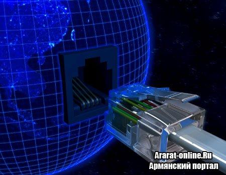 Армения и интернет-технологии