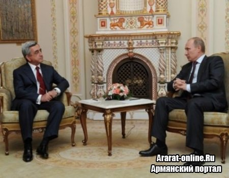 Армения и Россия договорились о сотрудничестве