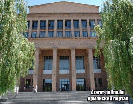 Ереванский университет - один из лучших