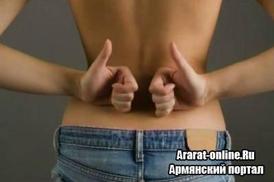 Жизнь прекрасна, когда у Вас не болит спина или шея
