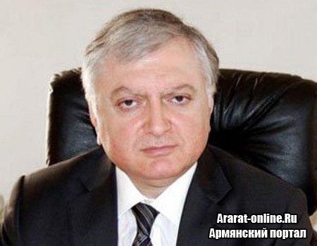 Глава армянского МИД посетит Брюссель
