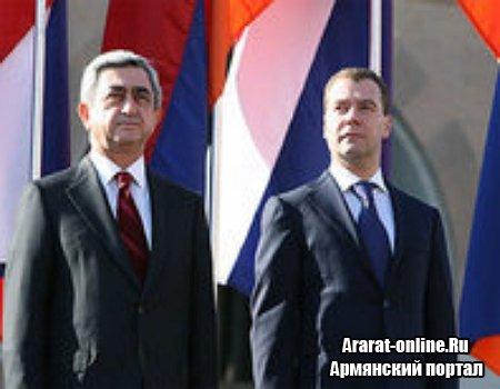 Саркисян и Медведев обсудили вопросы расширения сотрудничества Армении с Таможенным союзом