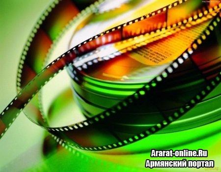 В Ереване пройдет фестиваль детско-юношеских фильмов