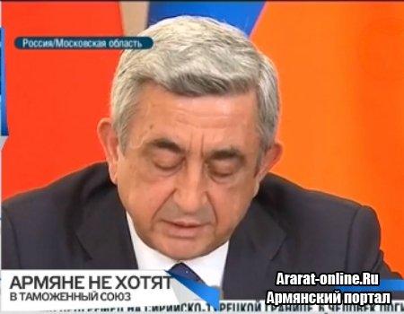 Грузия уважает решение Армении