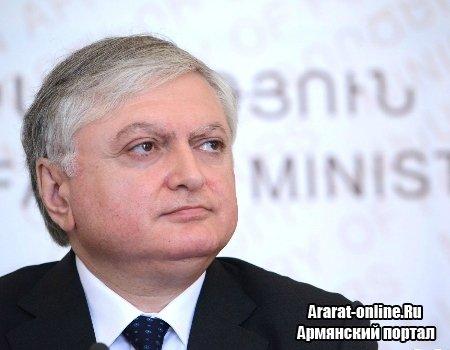 Глава МИД Армении встретился с коллегами из СНГ