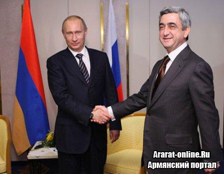 Владимир Путин посетит Армению