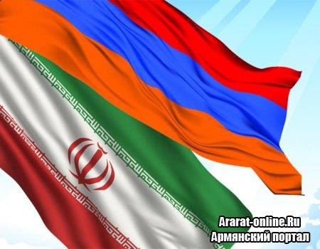 Армения должна развивать сотрудничество с Ираном