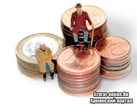 С Нового года в Армении повышаются пенсии и пособия