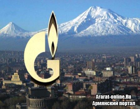 Армении и Россия подписали договор о продаже акций на газ