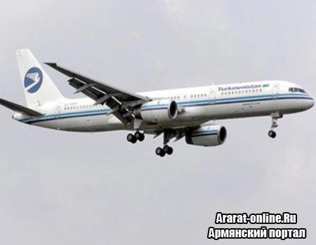 Прямое воздушное сообщение с Туркменией