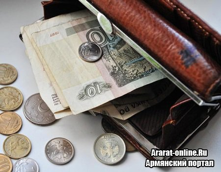 Минтруда Армении одобряет отмену пособий