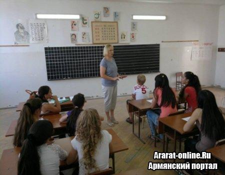 В центре Еревана пройдут курсы по русскому языку