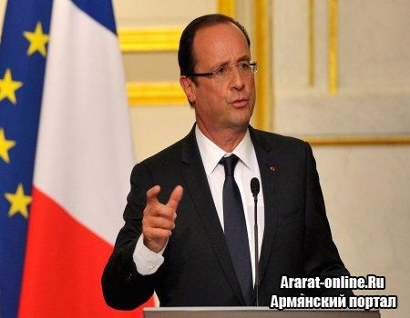 Глава Швейцарии приедет в Армению