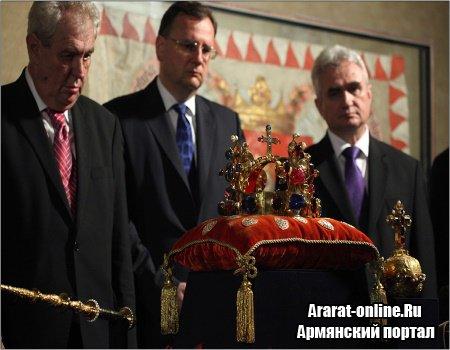 Армения укрепляет отношения с Чехией