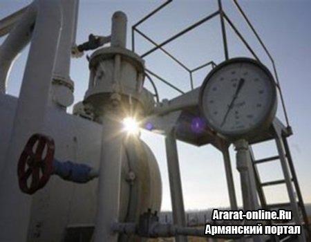 Поставки газа в Армению снизились