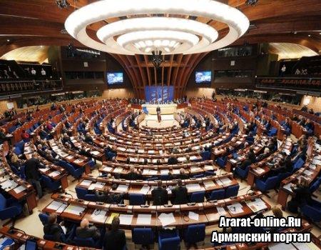 Легитимность армянской делегации в ПАСЕ