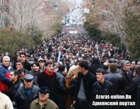 Протест студентов возле МИД Армении