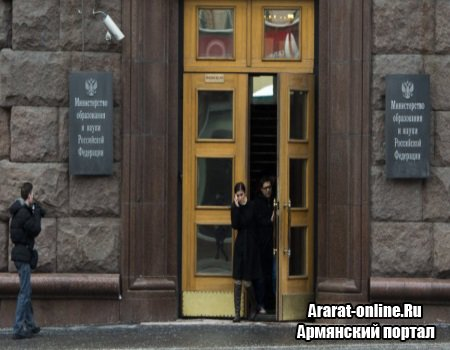 Последние события в МОН Армении
