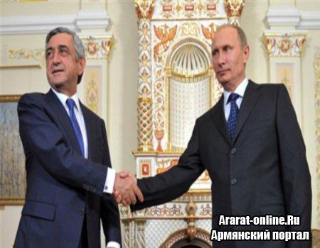 Армения присоединяется к соглашению о создании ФПГ