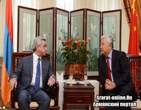 Развитие отношений Китая и Армении