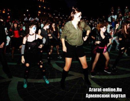 Флешмоб против насилия в Ереване