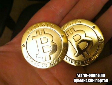 Биткоин - новая система электронных денег