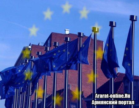 Армения и ЕС пересмотрят отношения