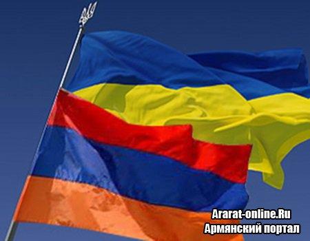 Украина не разрывает дипсвязи с Арменией