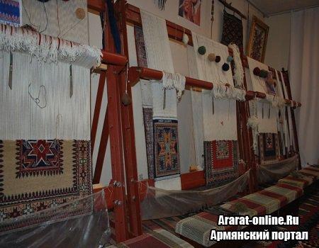 Музей армянского ковроткачества