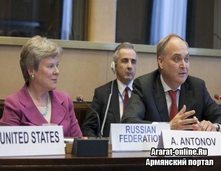Армения и Куба ищут точки соприкосновения в научной сфере