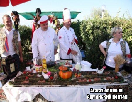 Вкусное армянское лето - 2014