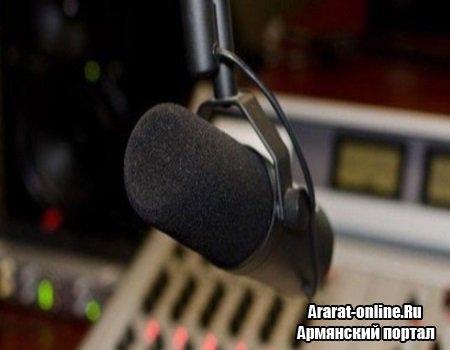 В Армении будет развиваться радио-онлайн