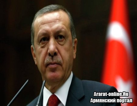 Эрдоган извинился перед армянами