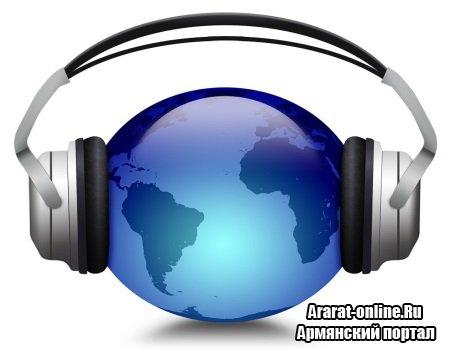 Развитие онлайн радио в Армении