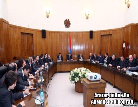Правительство Армении сформировано