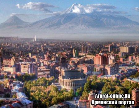 В Ереване проходит фотовыставка