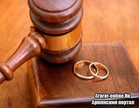 В Армении возросло число разводов