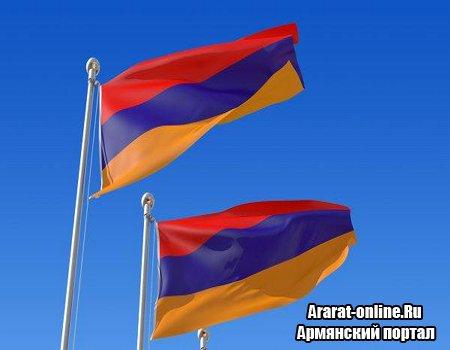 Праздничные мероприятия в Армении