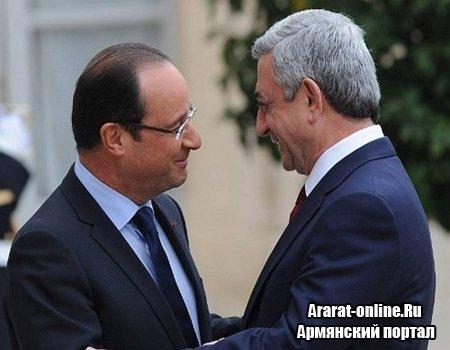 Франсуа Олланд посетит Армению