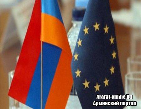 Армения будет сотрудничать с ЕС